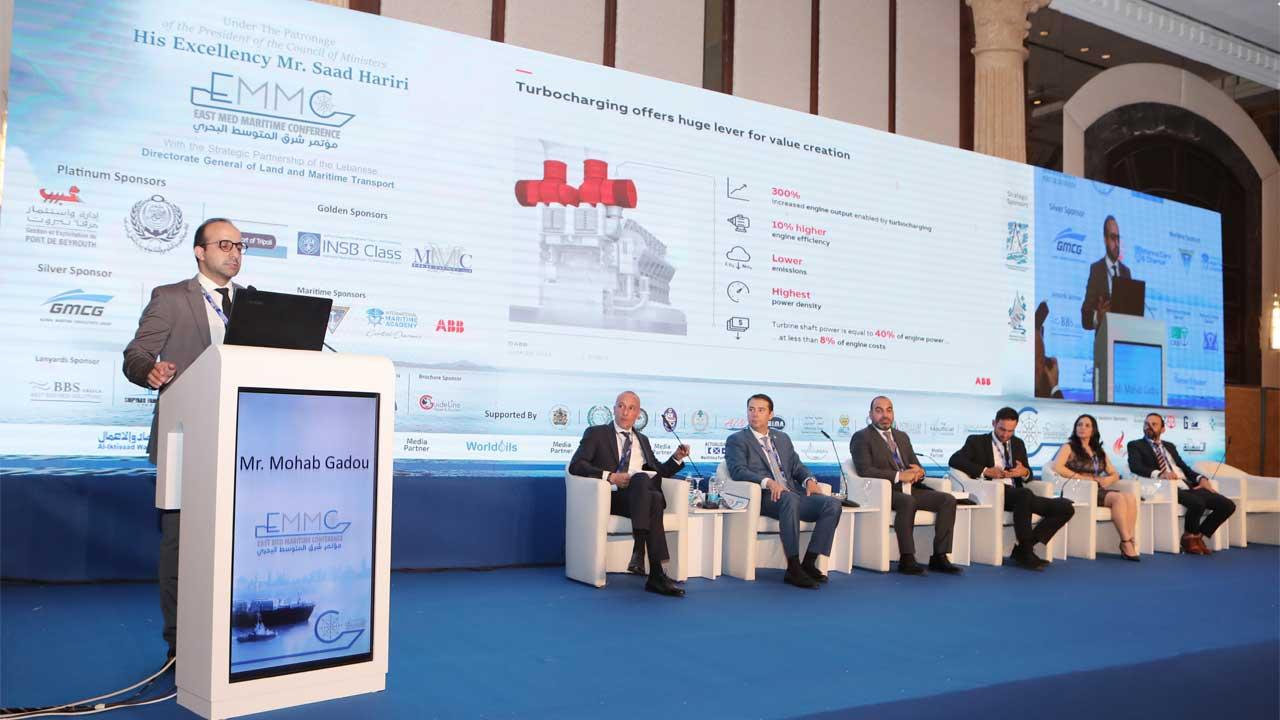 Home | East Med Maritime Conference EMMC 2019